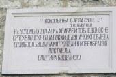 Budva: Spomen ploča srpskim oslobodiocima degradira budvanske bedeme!