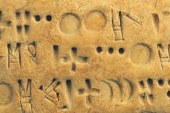 Misterija starija od 5000 godina