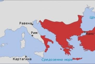 Najveća istorijska laž: Vizantija nikada nije postojala?!