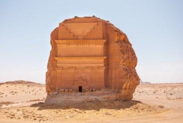 ARHEOLOŠKO ČUDO Zamak usred pustinje