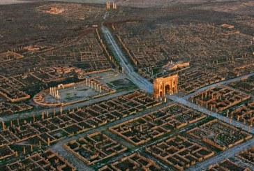 Granice Rimskog carstva