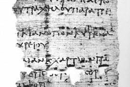 U grčkim tekstovima otkriven drevni lek za mamurluk