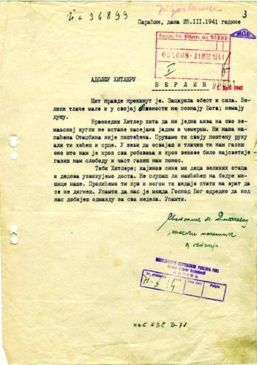Tekst pisma na srpskom jeziku