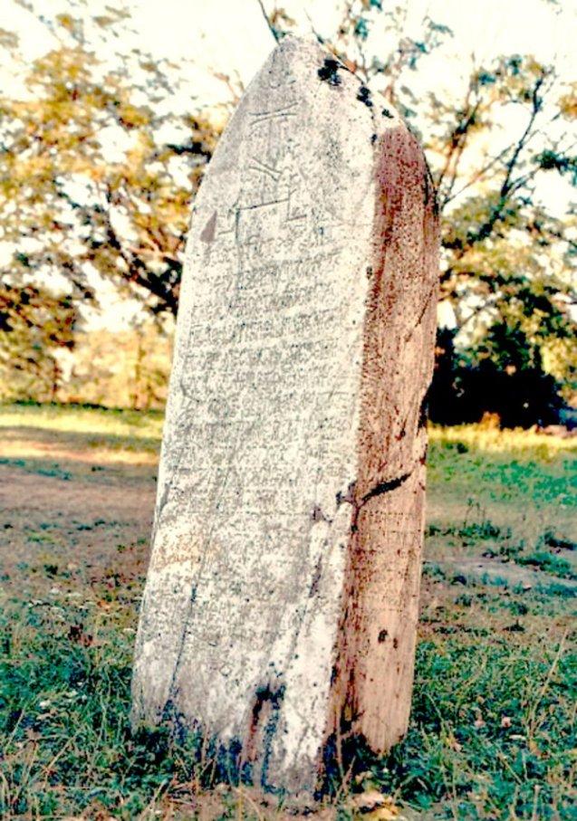 Obelisk iz 1427. godine, podignut na mestu na kome je despot Stefan Lazarević preminuo, u manastiru Crkvine.