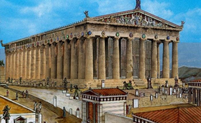 Trezor u antičko doba: Gde su stari Grci čuvali svoj državni novac?