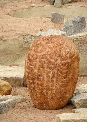 Kameni oblutak, neprikosnoven po starosti eksponat u svetu