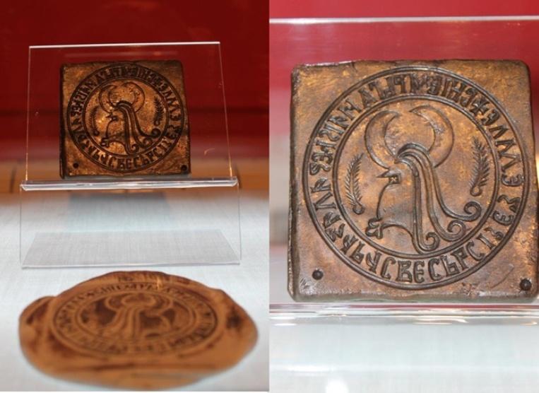Originalni pečat kneza Lazara Hrebeljanovića, foto: OU GM