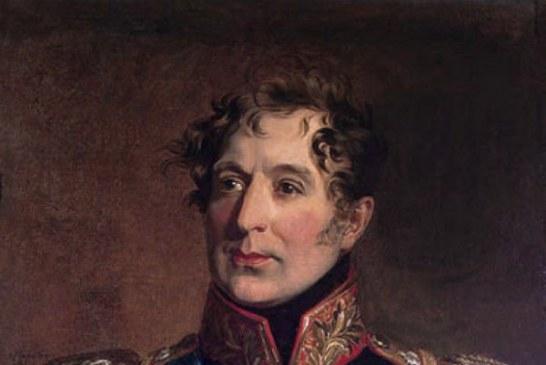 Ovih deset srpskih junaka su branili Rusiju od Napoleona