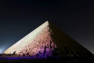 Nova misterija: Tajnu dvoranu u piramidi odala je temperatura