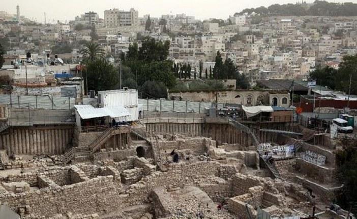 """""""Antička grčka citadela"""" otkrivena ispod jerusalimskog parkinga"""