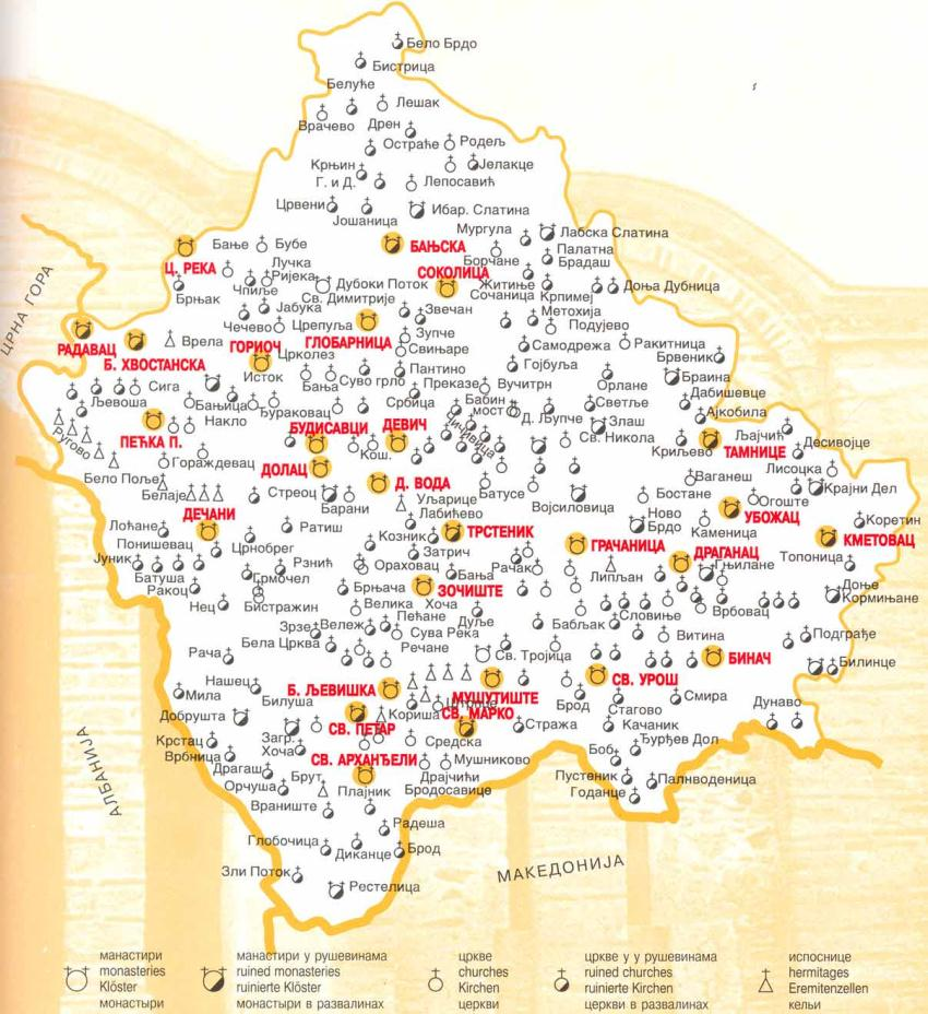 Poznatiji manastiri i crkve na teritoriji Kosova i Metohije