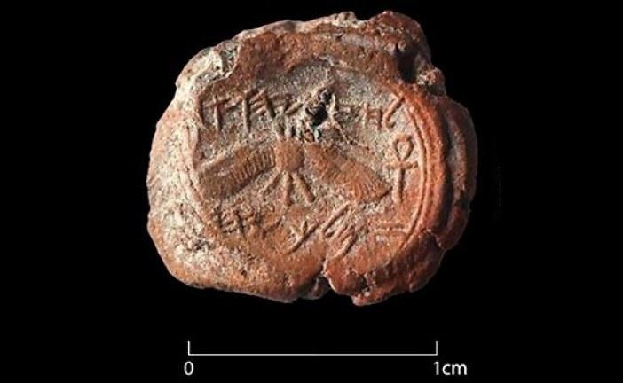 SENZACIONALAN PRONALAZAK: U Jerusalimu pronađen pečat pravednog cara Jezekije