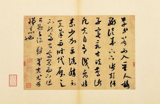 Kineska kaligrafija, Ilustracija