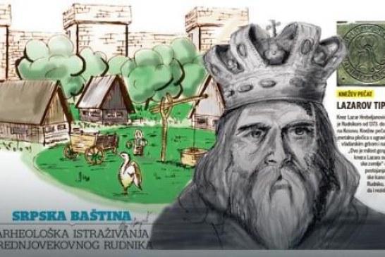ARHEOLOŠKA ISTRAŽIVANJA RUDNIKA Kako je nestao najbogatiji Lazarov grad