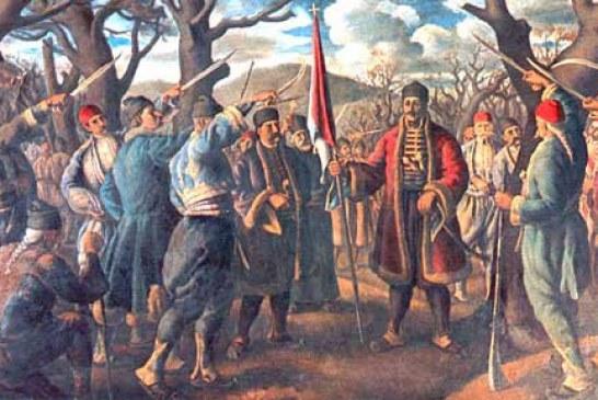 Istorija Srbije u novom veku