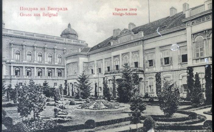 Majski prevrat (1903)