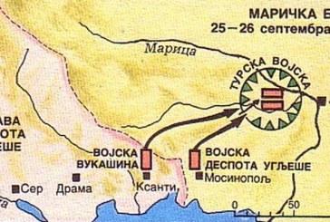 Marička bitka (1371)