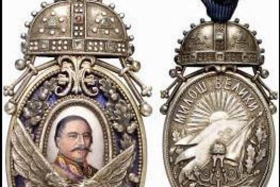 Orden Miloša Velikog