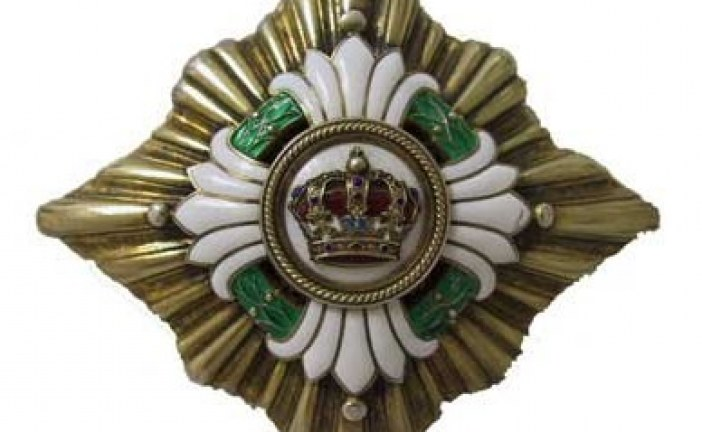 Orden Jugoslovenske krune