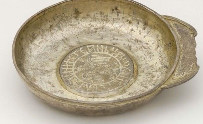 Konzervacija restauracija predmeta od srebra