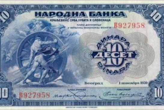 "Kraljevina Srba, Hrvata i Slovenaca, 10 dinara 01.11.1920., ""Amerikanka"""