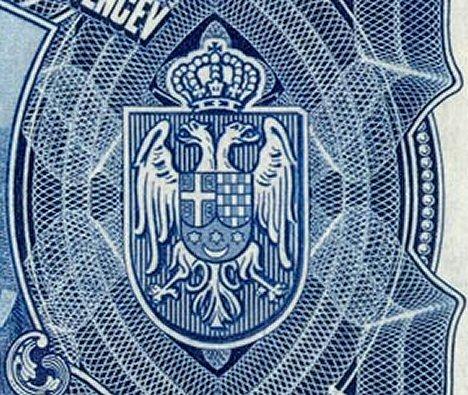 Državni grb sadrži grešku - početno polje u hrvatskom grbu je belo umesto crveno (tamno).