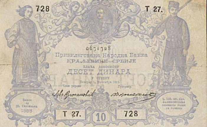 Novčanica Kraljevine Srbije od 10 dinara 01.11.1885.