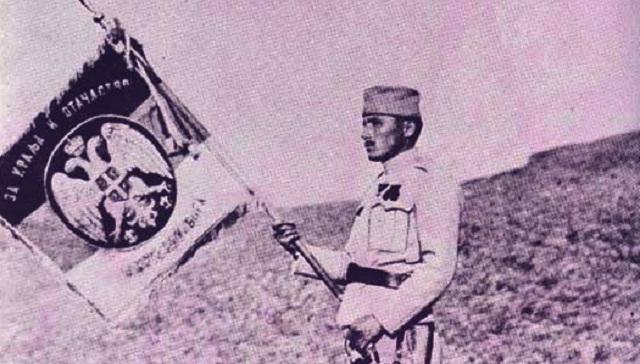 Zastavnik Gvozdenog puka