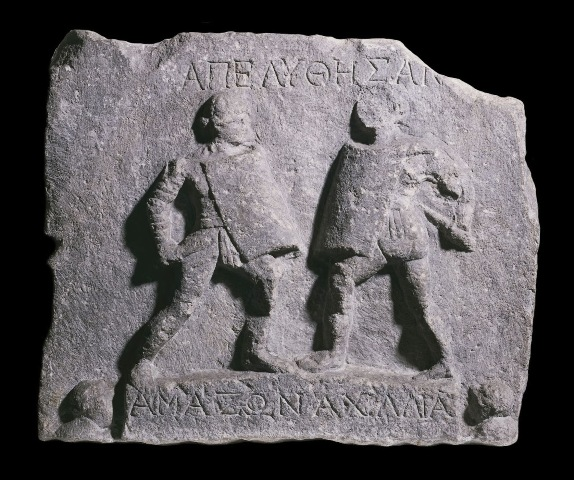 Reljef nađen u Halikarnasu.
