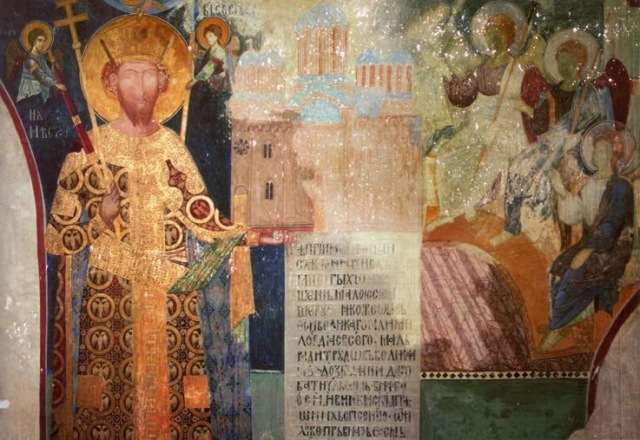 Despot Stefаn Lаzаrević, freskа iz mаnаstirа Mаnаsijа.