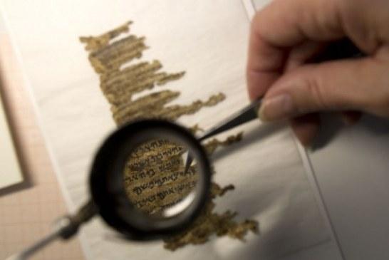 Dešifrovan najstariji biblijski tekst nakon Svitaka sa Mrtvog mora