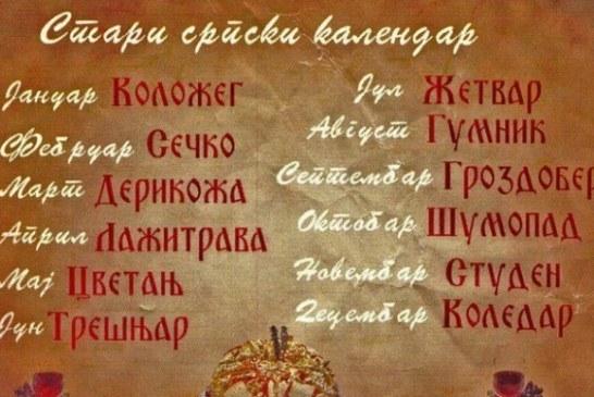 Evo kako glase drevni srpski nazivi za kalendarske mesece koje smo koristili do 19. veka