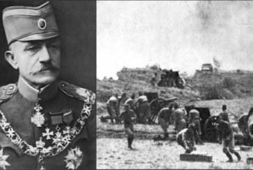 OVU STRATEGIJU vojvode Mišića DANAS UČE VOJNICI ŠIROM SVETA