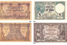 Kratka likovna istorija dinara